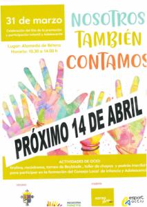 Dia de la promoció i la participació infantil i adolescent